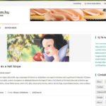 Eladó mesés weboldal: <u>mese-birodalom.hu</u>