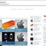 Eladó az <u>AppleFanatic.hu</u> teljes weboldal