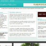 <u>Pelenkatorták.hu</u> komplett weboldal eladó